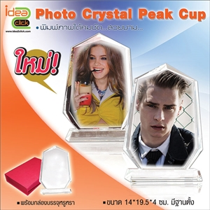 [Crystal-14] Photo Crystal ทรง Peak Cup
